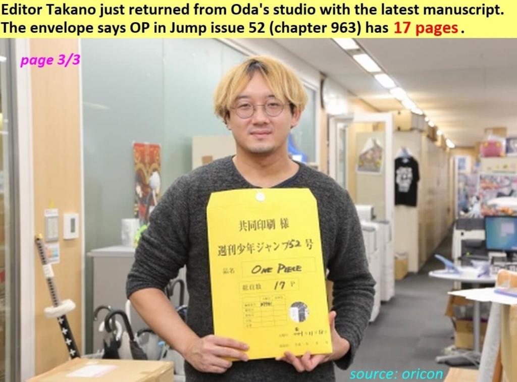 L'éditeur Takano sortant du studio d'Oda avec le dernier manuscript du manga. Sur l'enveloppe il a écrit One Piece dans le Jump N°52 (chapitre 963) de 17 pages