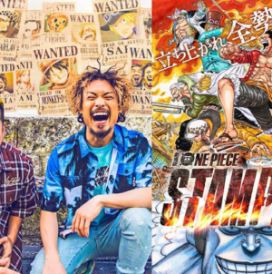 One Piece Stampede : La bande originale du film dévoilée