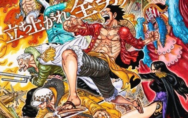 One Piece Stampede : Affiche originale par Eiichiro Oda et figurines officielles pour le film