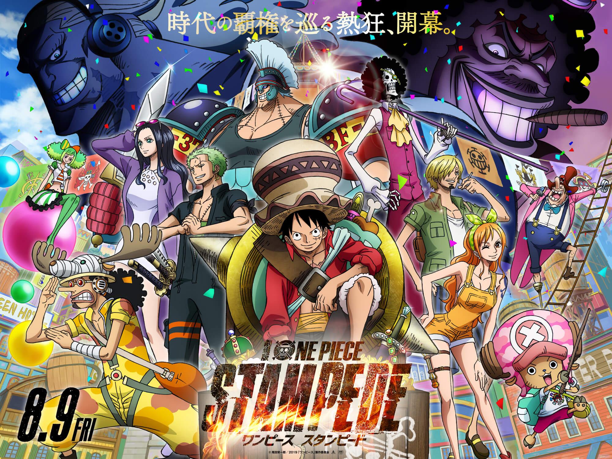 One Piece Stampede Le Film Sera Diffusé Au Cinéma En