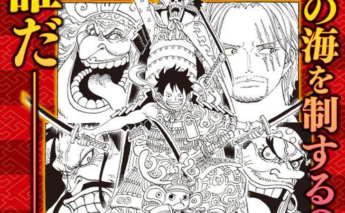 One Piece : Le manga a été imprimé à plus de 460 millions d'exemplaires dans le monde
