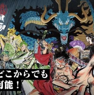 One Piece : Planning de sortie des mangas du Jump (Kimetsu No Yaiba, Black Clover, My Hero Academia, The Promised Neverland) et l'anniversaire d'Eiichiro Oda
