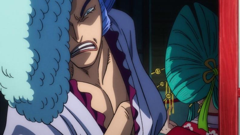 One Piece épisode 921 : « Luxe et Splendeur. La courtisane de Wa, Komurasaki ! »
