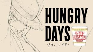 One Piece x Hungry Days : Leur spot avec un magnifique chara design