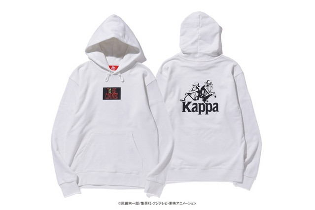 One Piece x Kappa