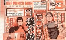 One Punch Man A Hero Nobody Knows : Metal Bat (Batte-man), Tanktop Master (Tanktop Marcel) et plus en personnages jouables