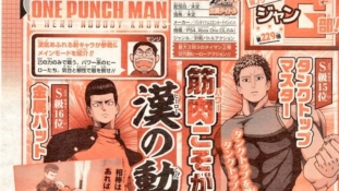 One Punch Man A Hero Nobody Knows : Metal Bat (Batte-man), Tanktop Master (Tanktop Marcel) et plus de personnages jouables