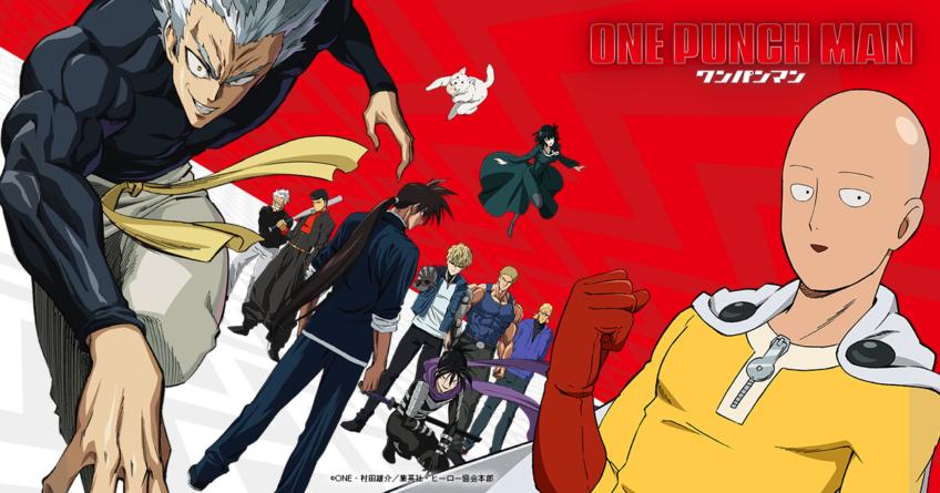 One-Punch Man : Il y aura bien une saison 3, mais on ne sait pas quand