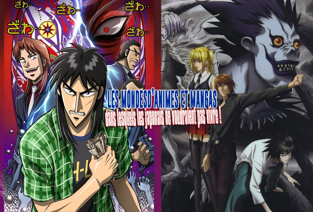 Pires mondes Animes Manga 2015