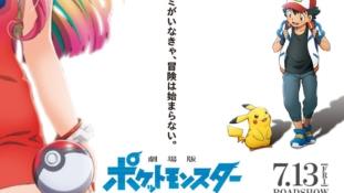 Le film Pokémon 2018 sera animé par Wit Studio (l'Attaque des Titans) et le studio OLM