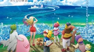 Pokémon the Movie – L'histoire de tout le Monde révèle son nouveau trailer présentant le casting et Zeraora un nouveau Pokémon mystique