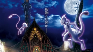 Pokémon – Mewtwo Strikes Back Evolution : Le premier trailer confirme le full CGI