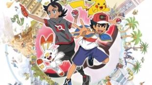 Pokémon : Visuel clé et chara design du nouvel anime qui débute le 17 novembre