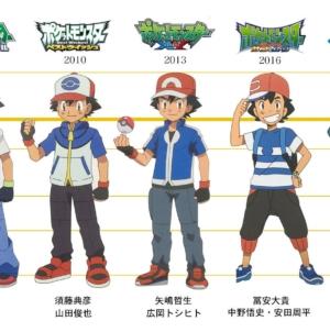 Pokémon (Pocket Monster) : Vidéo promotionnelle du nouvel anime, Sacha rajeunit