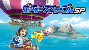 Pokemon Rumble Rush : Un nouveau jeu mobile annoncé pour une prochaine sortie