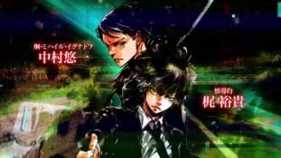 Psycho-Pass : Teaser de la saison 3 de l'anime qui débute en octobre