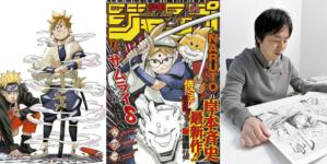 Interview – Samurai 8: Hachimaruden : Le nouveau manga de Masashi Kishimoto (Naruto)