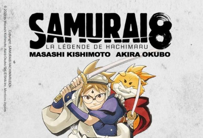 Samurai 8: La Légende de Hachimaru : Les chapitres du tome 1 disponibles gratuitement en simultrad