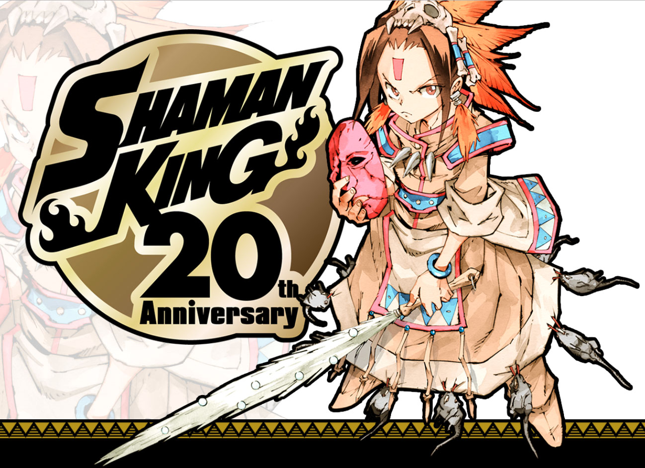 Shaman King: Le manga va débuter un nouvel arc dans le Shônen Magazine de la Kodansha au printemps 2018