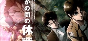 L'Attaque des Titans (Shingeki No Kyojin): Le 24e tome sera accompagné d'un Original Anime DVD (OAD)