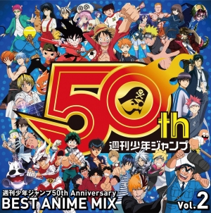 Weekly Shonen Jump 50th Anniversary BEST ANIME MIX vol.2 sort en Avril