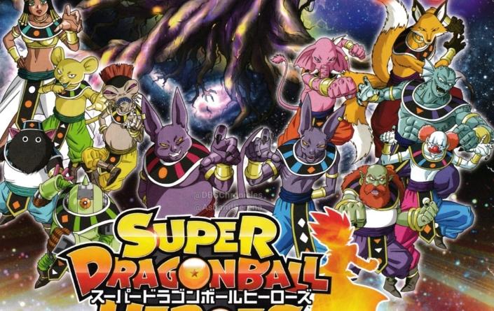 Super Dragon Ball Heroes Big Bang Mission : Les ennemis sont les Dieux de la Destruction