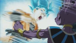 Super Dragon Ball Heroes Big Bang Mission : Épisode 1, Gokû Vs Beerus