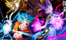 Super Dragon Ball Heroes Big Bang Mission : Synopsis et date de diffusion de l'épisode 1
