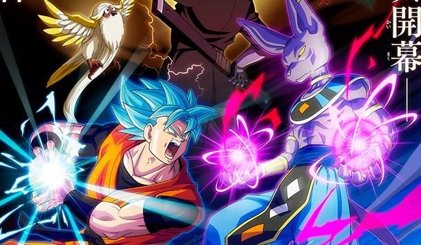 Super Dragon Ball Heroes Big Bang Mission : Date de sortie complète de l'épisode 3 et son synopsis