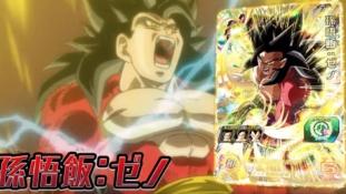 Super Dragon Ball Heroes Universe Mission : Nouvel opening pour le 8 et nouveautés pour World Mission 5 e 6
