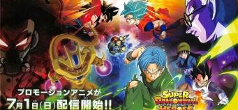 Super Dragon Ball Heroes: Nouveau visuel avec Golden Cooler et Kanba