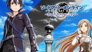 Sword Art Online – Hollow Realization: Sortie en Europe prévue et date de sortie au Japon en vidéo