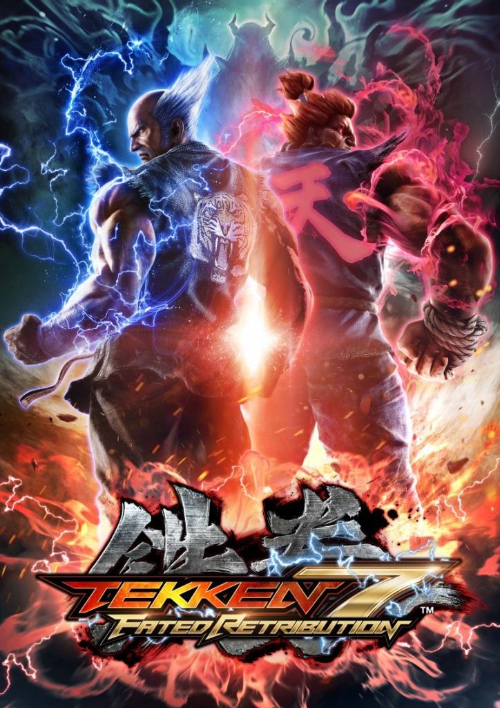 Tekken 7 Fated Retribution avec Akuma de Street Fighter