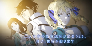The Irregular at Magic High School : Date de début de la saison 2 de l'anime