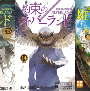 The Promised Neverland : Le manga est dans l'apogée de son arc final
