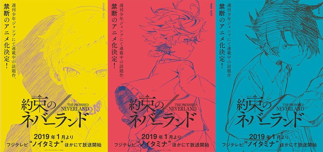The Promised Neverland: Vidéo-annonce de l'anime qui débutera en Janvier 2019