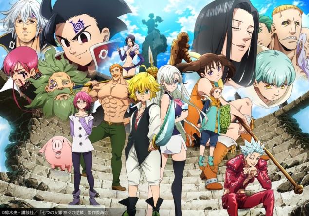 The Seven Deadly Sins – Wrath of the Gods : Nouveau trailer et affiche pour la saison finale de l'anime