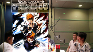 Tite Kubo: Interview du mangaka à la radio TBS, Il a arrêté le manga Bleach à cause de problèmes de santé et a stoppé le film live Hollywoodien pour éviter un Dragon Ball Evolution (ou un Death Note)
