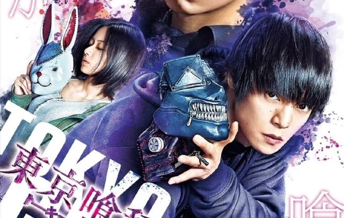 Tokyo Ghoul 2 : Première affiche de la suite du film live