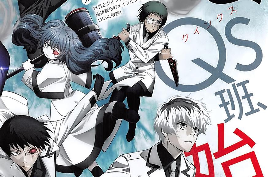 Tokyo Ghoul:re: Nouveau visual key de la saison 3 de l'anime qui débute le 3 avril