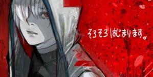 Tokyo Ghoul:re: Opening et Ending de l'anime qui est listé par Amazon comme faisant 12 épisodes