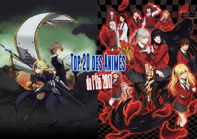 Top 20 des animes de l'Été 2017
