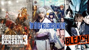 Top 20 des meilleurs films live selon les japonais