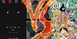 Top Oricon des Meilleures Ventes de Manga au Japon pour le 1er semestre 2016