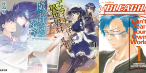 Top Oricon des Meilleures ventes de Light Novels (Romans) au Japon: Août 2017