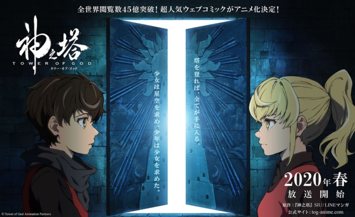 Tower Of God : Le manhwa enfin adapté en anime !