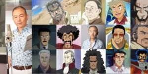 Unshō Ishizuka le seiyû de M.Satan dans Dragon Ball Super, Kizaru de One Piece est décédé
