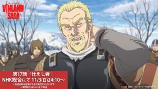 Vinland Saga épisode 17 – Saison 1 : « Servant »