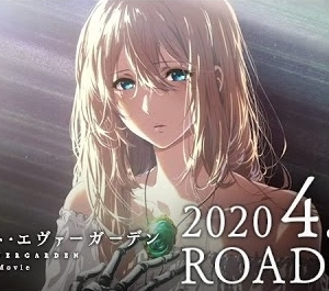 Violet Evergarden – The Movie : Teaser vidéo et annonce de la bande originale du film qui sort en avril