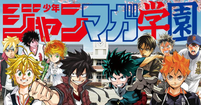 Le Weekly Shônen Jump & le Weekly Shônen Magazine fusionnent
